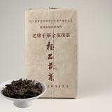 金花手筑茯砖茶(2013)