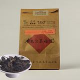 古茶市华茶园手筑茯茶(2014)