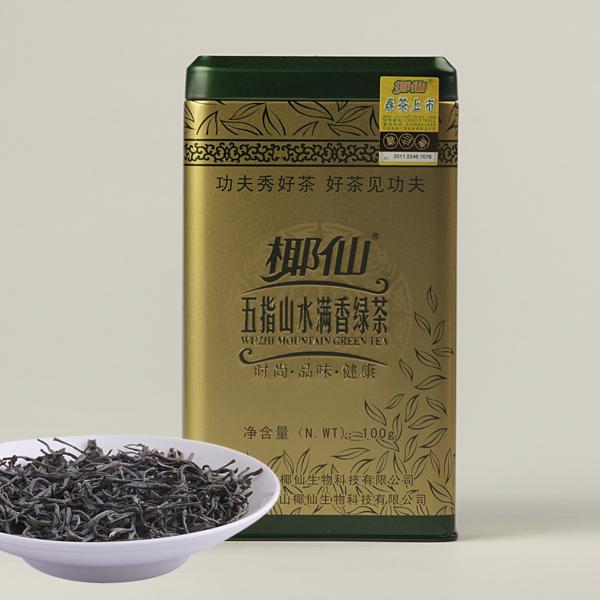 五指山水满香高山绿茶绿茶价格430元/斤