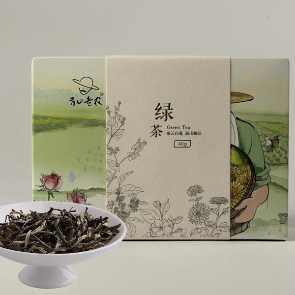 凌云白毫绿茶价格363元/斤