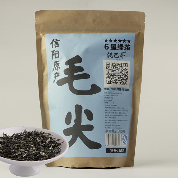 信阳毛尖绿茶价格198元/斤