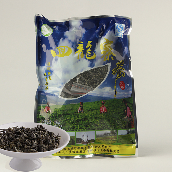 梁河回龙茶(2015)绿茶价格145元/斤
