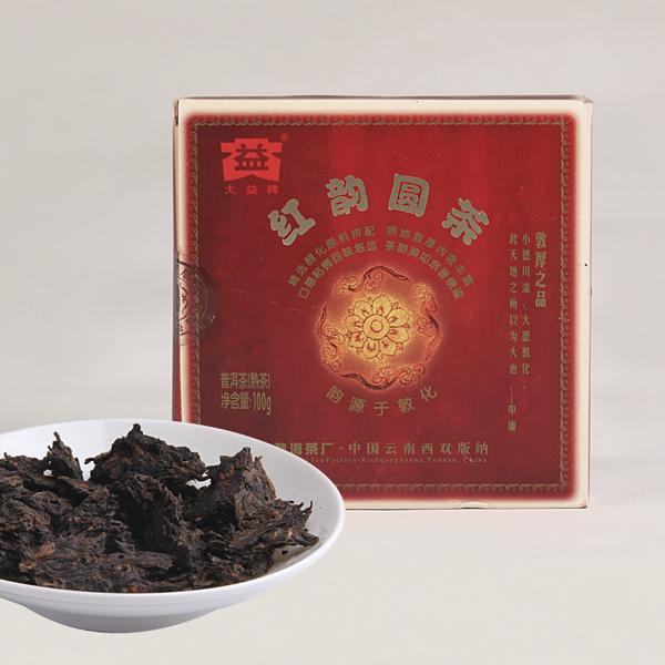 红韵圆茶(2008)