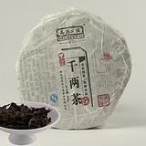 千两茶(2010)
