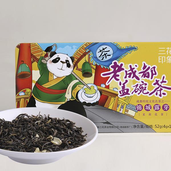锦城露芽(老成都盖碗茶)绿茶价格846元/斤