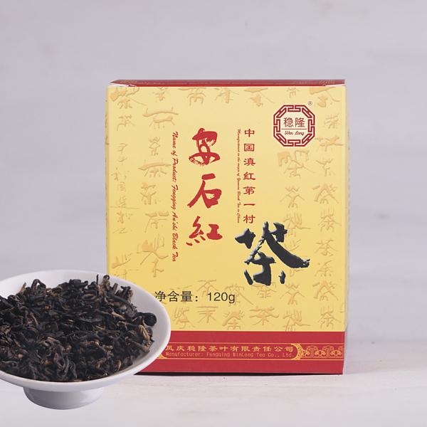 安石红茶(螺形)(2015)红茶价格333元/斤