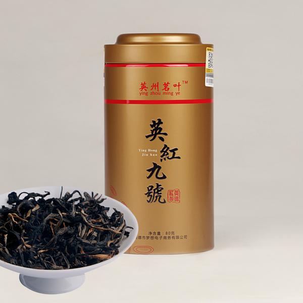 英红九号红茶价格613元/斤