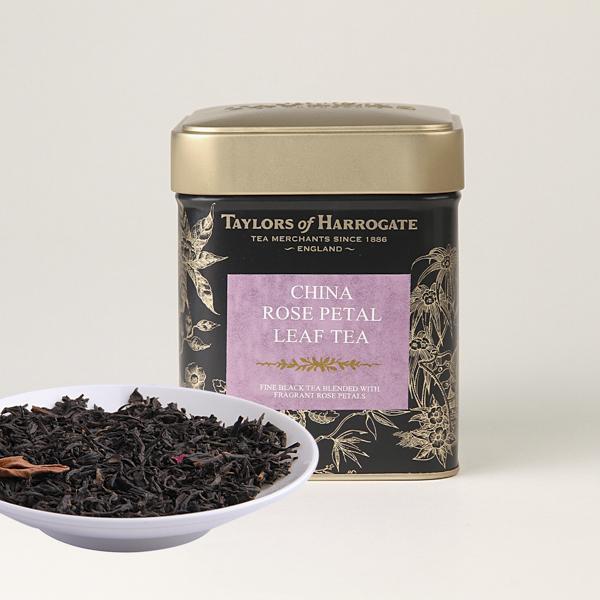 玫瑰红茶(2015)红茶价格400元/斤