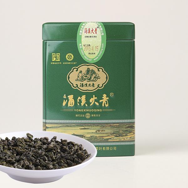 涌溪火青(2015)绿茶价格500元/斤