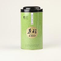 安吉白茶(2015)
