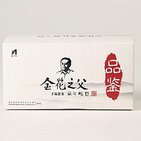 金花之父(2015)
