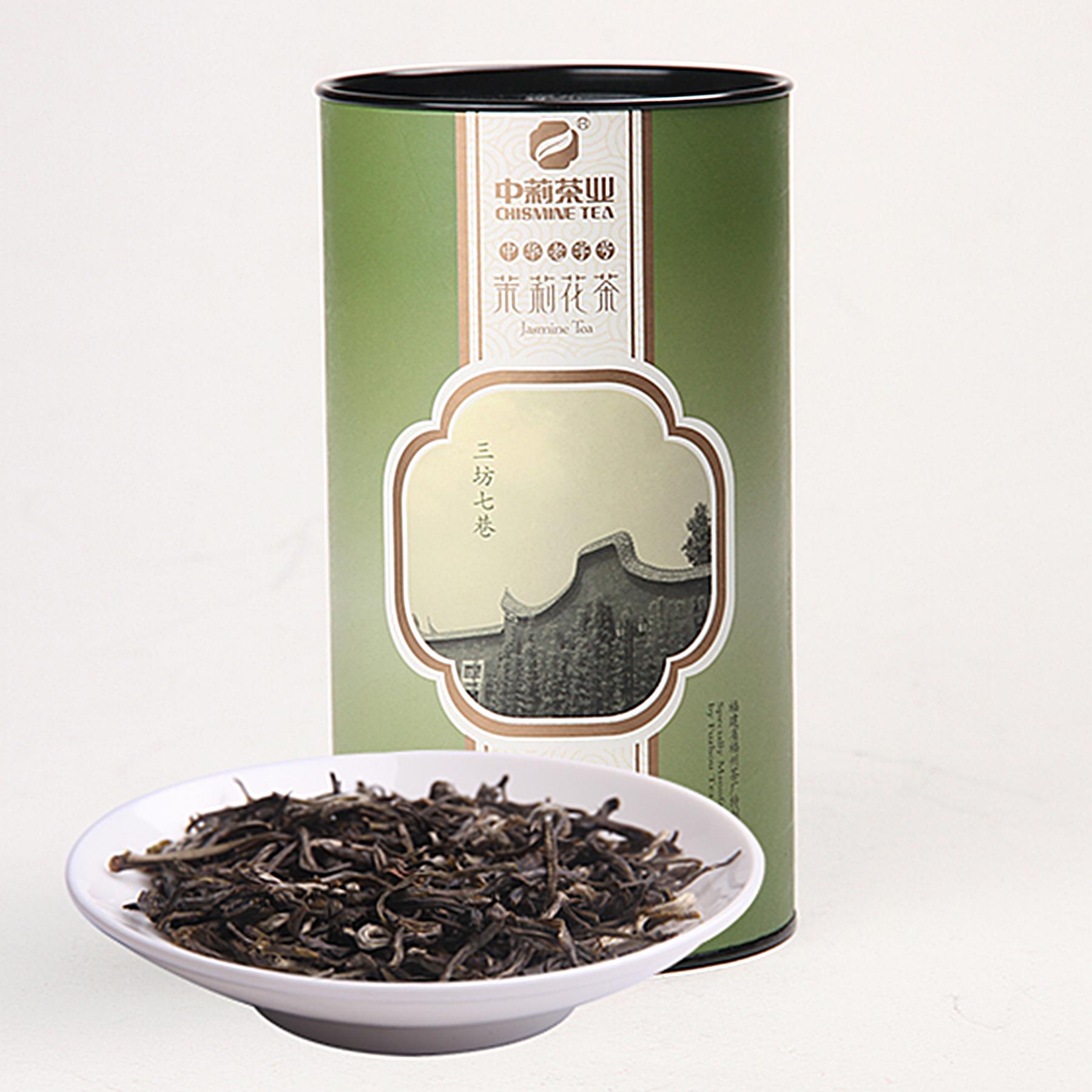 明前绿 茉莉花茶(2015)