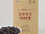 百年木仓 茯砖茶(2015)