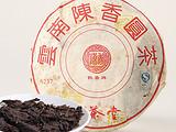 6237陈香圆茶(2007)