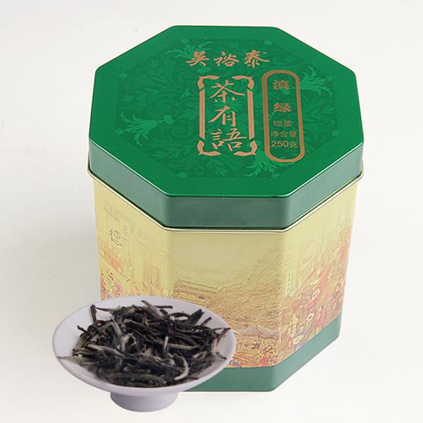 滇绿(2016)绿茶价格240元/斤