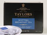 苏格兰早餐茶(2015)