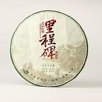 里程碑(生茶)(2016)