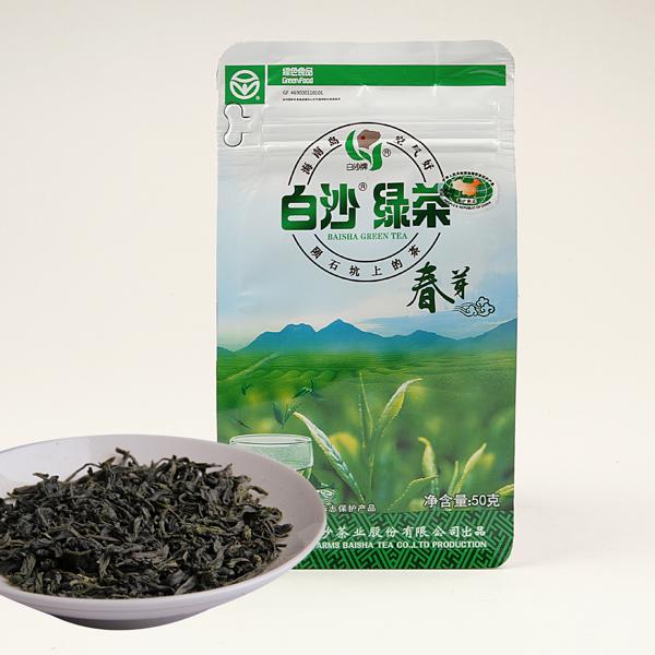 一级白沙绿茶(2016)绿茶价格66元/斤