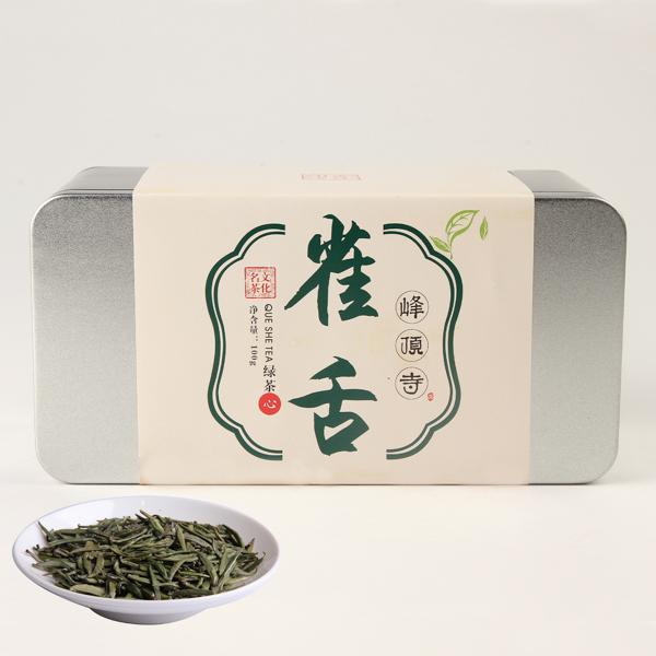 雀舌.心(2016)绿茶价格640元/斤