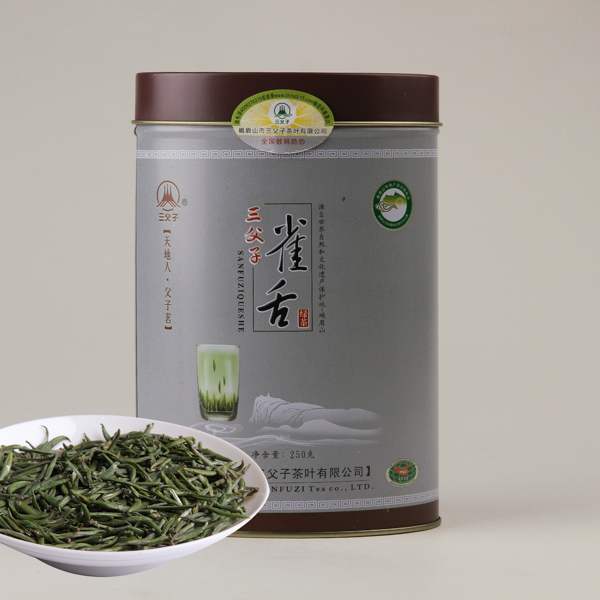 雀舌(2016)绿茶价格560元/斤