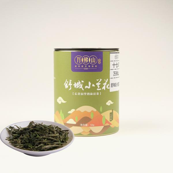 舒城小兰花(2016)绿茶价格880元/斤