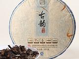 古韵 白茶(饼)(2015)