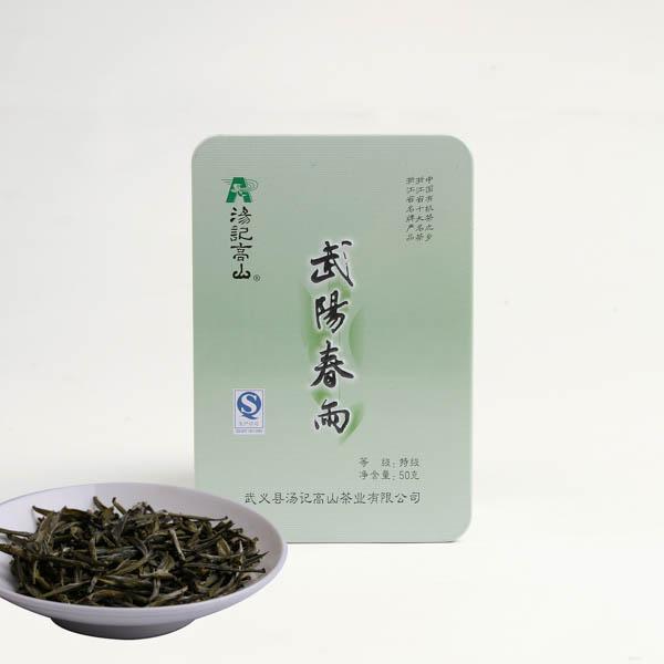 武阳春雨(2016)绿茶价格1800元/斤
