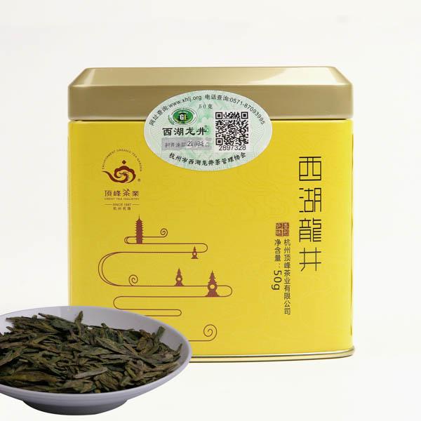 西湖龙井特级(2016)绿茶价格1110元/斤
