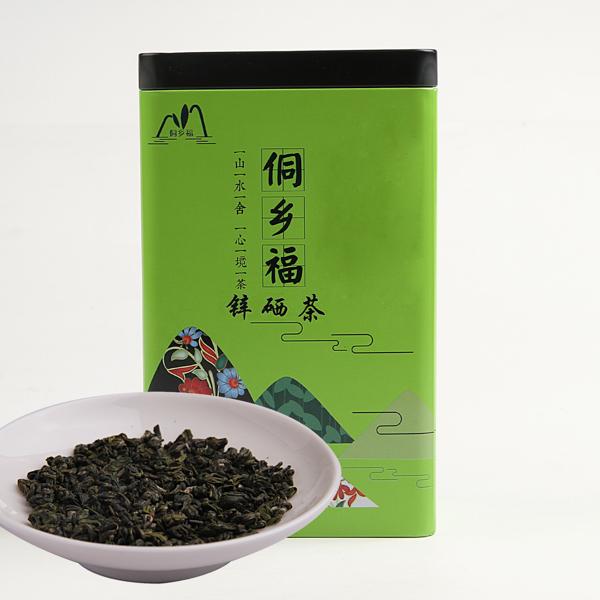 锌硒茶(2016)绿茶价格260元/斤