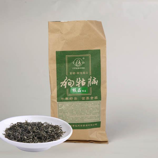 狗牯脑(2016)绿茶价格1500元/斤