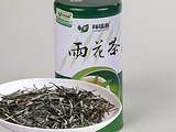 雨花茶(2016)