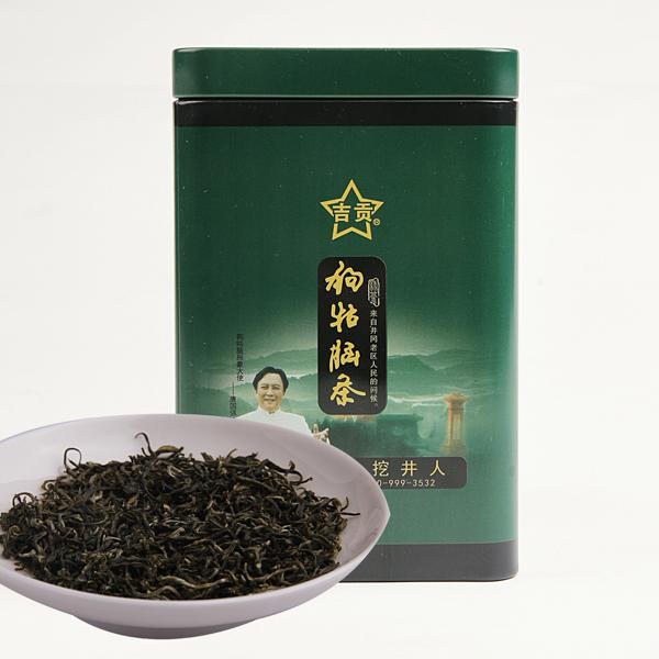 狗牯脑(2016)绿茶价格790元/斤