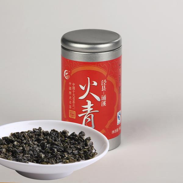 涌溪火青(2016)绿茶价格1060元/斤