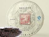 易武正山乔木茶(2008)