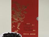 金奖肉桂(2016)