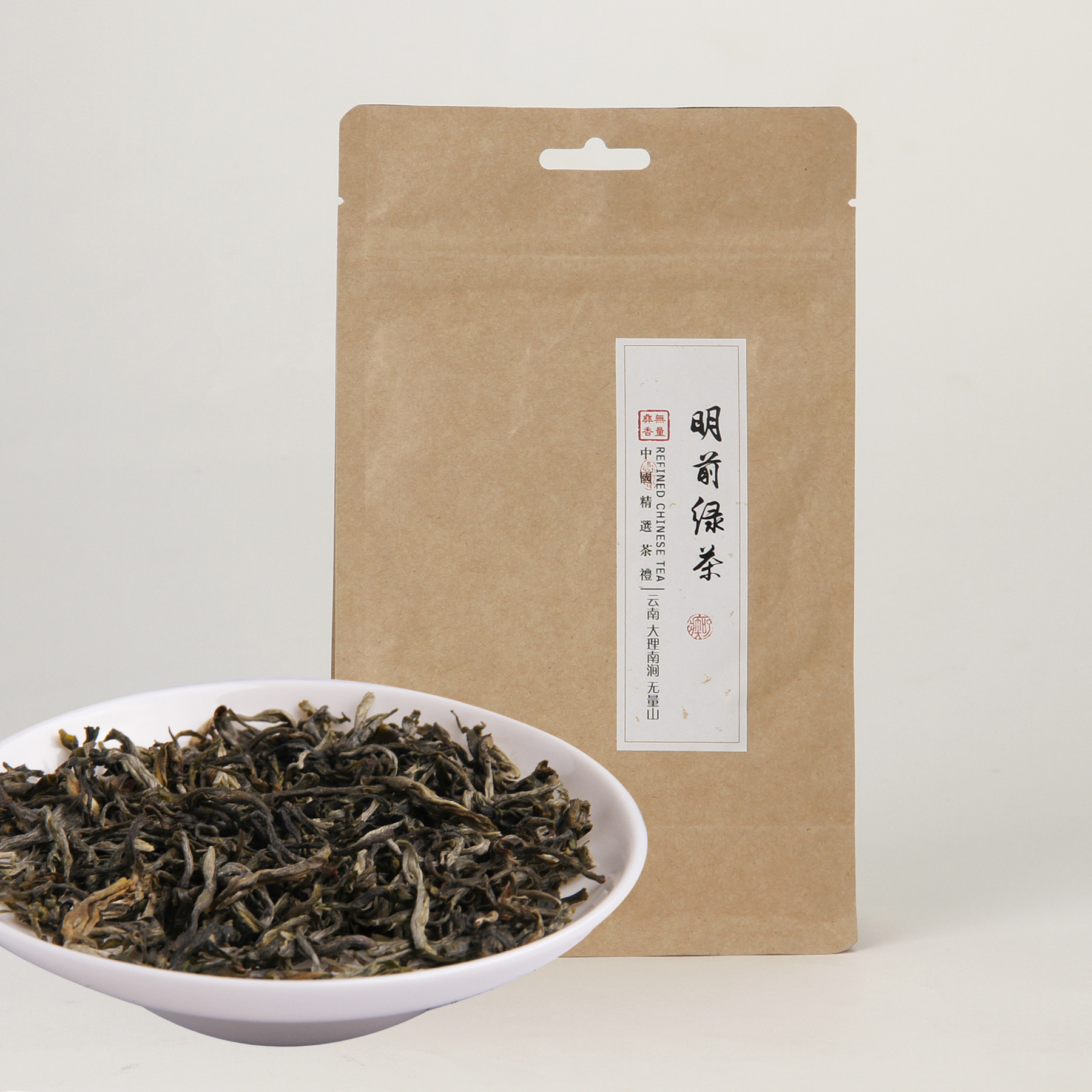 明前绿茶(2016)绿茶价格400元/斤
