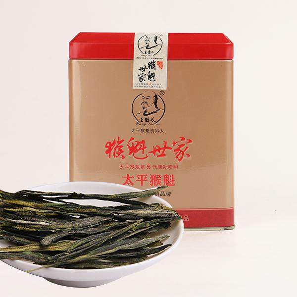 特级太平猴魁(2016)绿茶价格2000元/斤