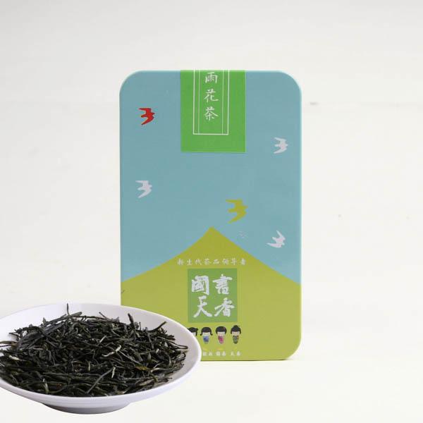 雨花茶一级(2016)绿茶价格390元/斤