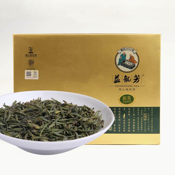 开化龙顶特级(2016)绿茶价格752元/斤