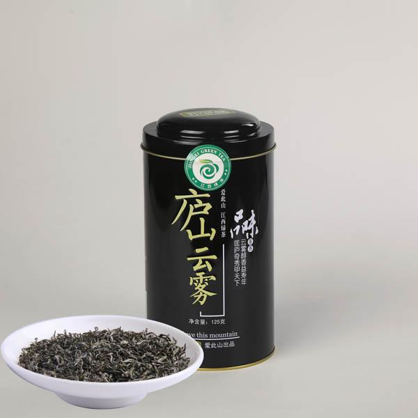 庐山云雾(2016)绿茶价格632元/斤