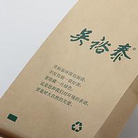 金奖茉莉花茶王(散装)(2016)