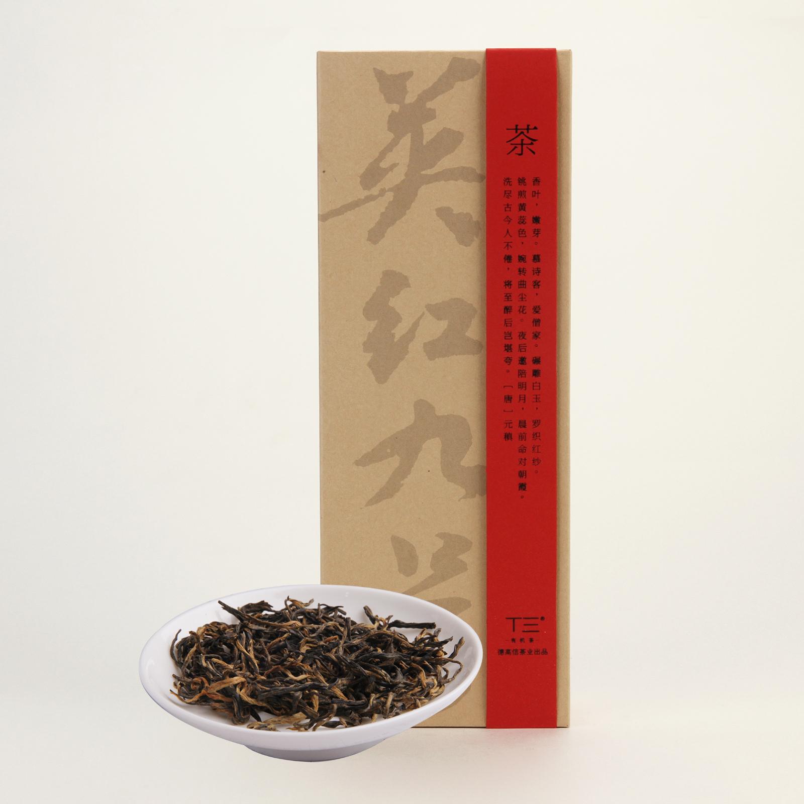 英红九号(2016)红茶价格1200元/斤