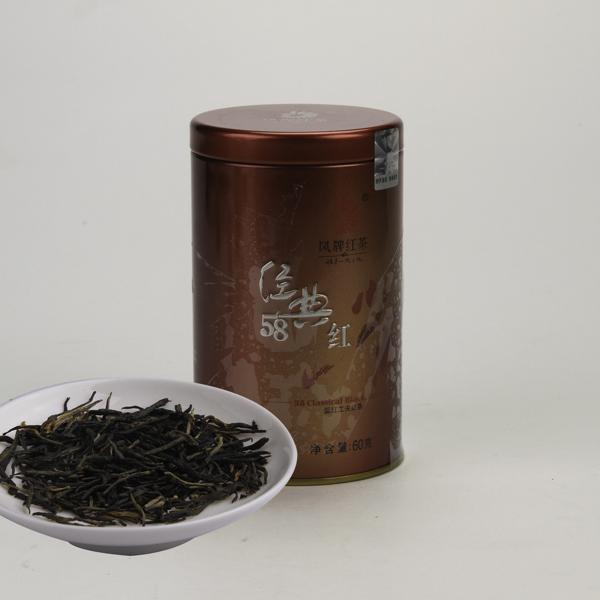 经典58(2016)红茶价格483元/斤
