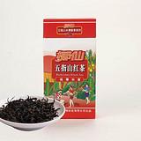 五指山红茶(2016)