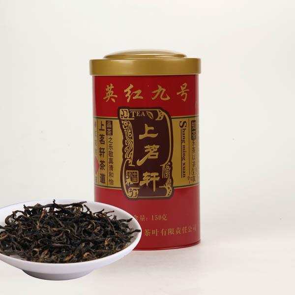 英红九号(2016)红茶价格460元/斤