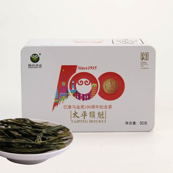 太平猴魁 特级(2016)绿茶价格1080元/斤