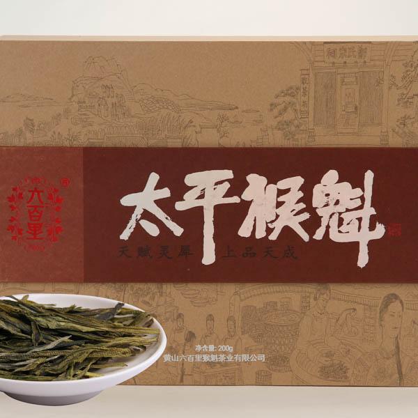 太平猴魁 特级(2016)绿茶价格1790元/斤