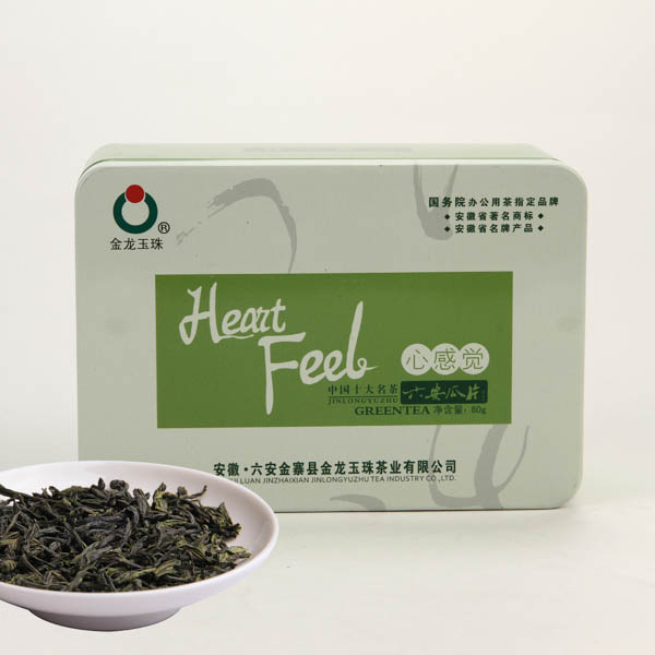 六安瓜片(2016)绿茶价格900元/斤