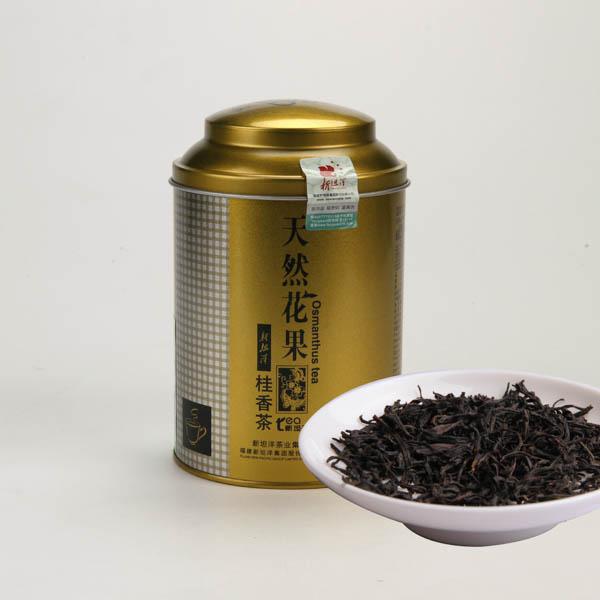 天然花果桂香红茶红茶价格440元/斤