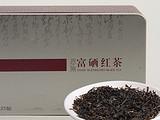 富硒红茶(2016)